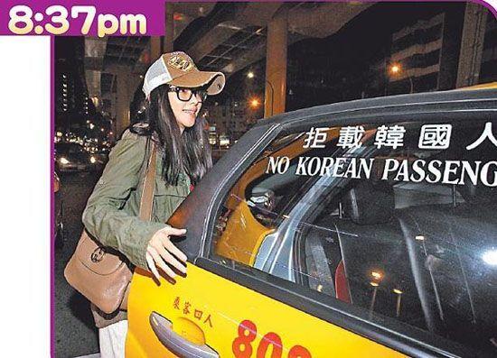 台湾で走るタクシーの窓に、韓国人の乗車を拒否する張り紙が貼られている