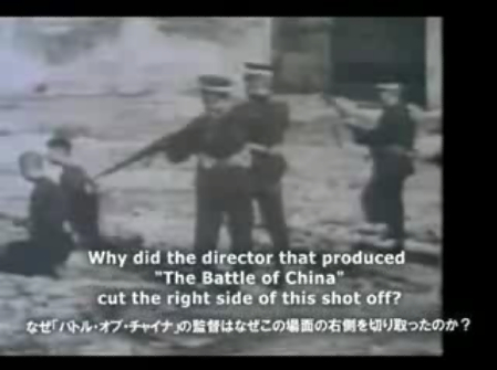 THE FAKE OF NANKING