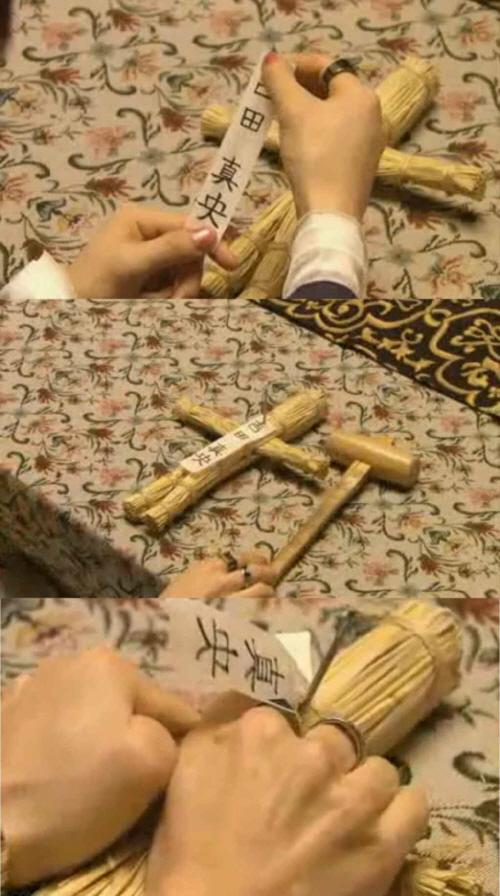フジテレビ2009年ドラマ「アタシんちの男子」で「吉田真央」のワラ人形が登場! 「吉」の字を隠して「田真央」をアップ。ワラ人形に五寸釘が打ち込まれ、人形の名札「真央」とドアップ、握りつぶされる