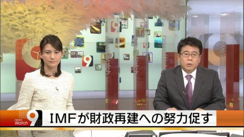 NHKニュースウォッチ9「日本は、消費税率15%に上げろ」…IMF幹部、日本に要求