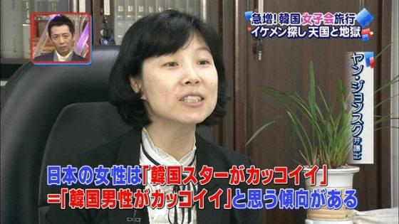 2011年12月18日(日)放送のフジテレビ「Mr.サンデー」