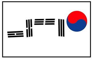 韓国欠陥工事で崩落