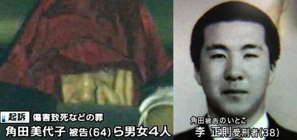 尼崎ドラム缶殺人連続事件