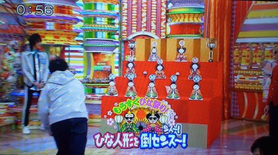 2月25日フジテレビ「笑っていいとも!」ひな人形を倒す射的ゲームに批判殺到!