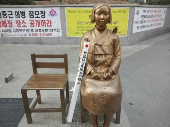 「売春婦」で告訴!韓国人元売春婦どもが「維新政党・新風」鈴木信行代表を名誉棄損で・入国禁止の申請書も・李容洙「日本に慰安婦にされた私がなぜ売春婦なのか。許せない」