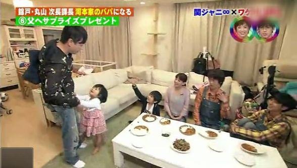 TBS「パパドル!特別編」に家族(妻と2人の子供)と出演!高級マンションに住み、息子を私立小学校に通っている。