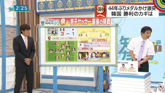 8月8日14時から放送したフジテレビ「知りたがり!」では、テロップが「韓国 勝利のカギは」だった!!