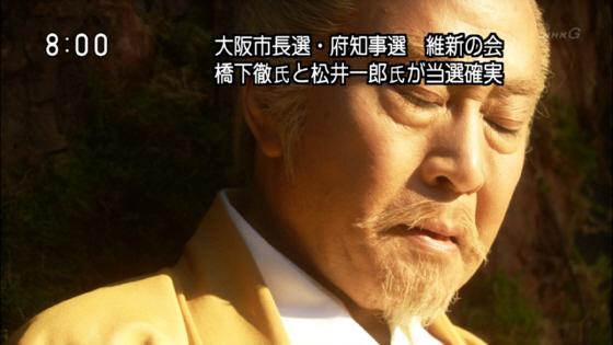 大阪市長選・府知事選 維新の会橋下徹氏と松井一郎氏が当選確実