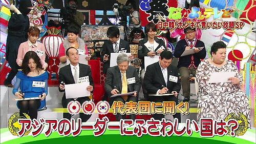 マツコら出演のフジテレビ「なかよしテレビ」日中韓!ホンネで言いたい放題SP