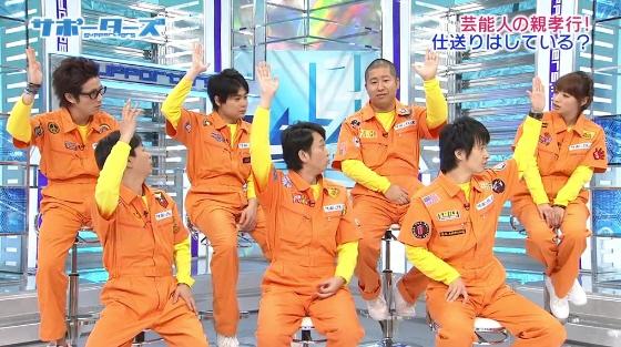 河本準一は、フジテレビの「サポーターズ」という番組に出演した際に、「親に仕送りはしている?」との質問に対して河本は真っ先に挙手