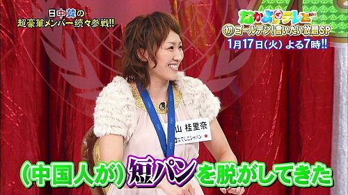 なでしこジャパンの丸山桂里奈選手は、今年の1月にテレビで、「韓国もボールがないところでフェアじゃないことをすることがある」