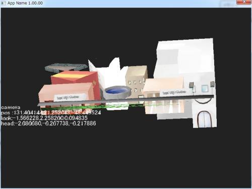 screen_241.jpg