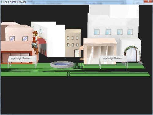 screen_243.jpg