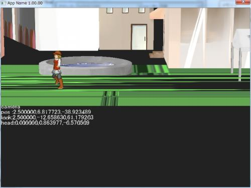 screen_244.jpg