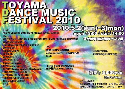 Toyama Dance Music Festival2010