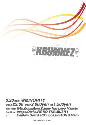 20110320 KRUMNEZ