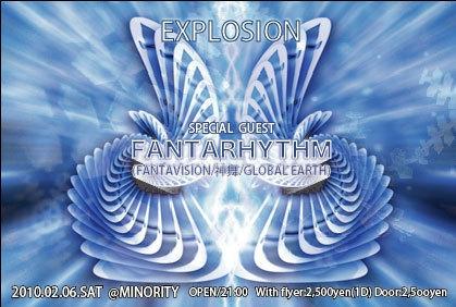 Explosion @Minority