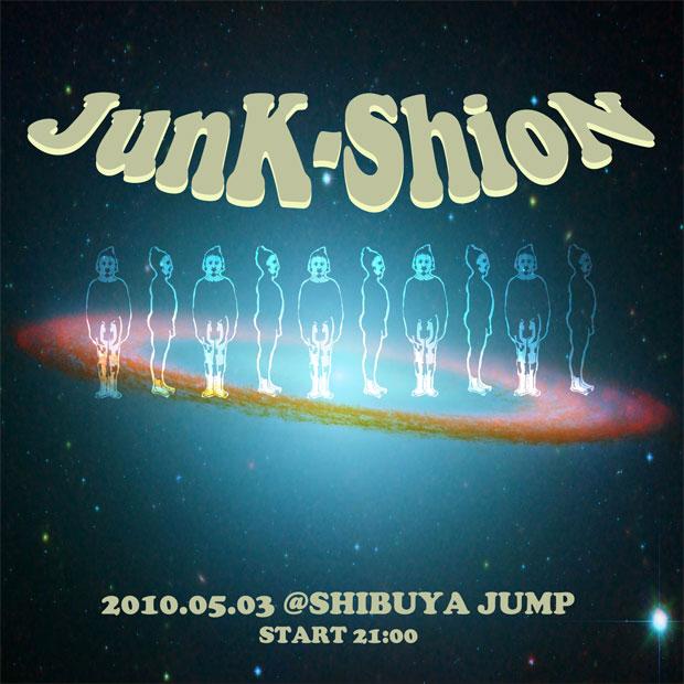 Junk-ShioN