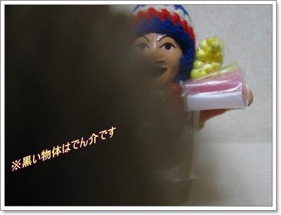 001_20121031085917.jpg
