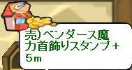 SC_2010_4_27_15_24_6_.jpg