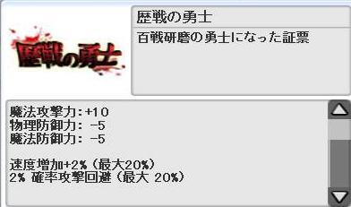 SC_2010_5_12_23_44_55_.jpg
