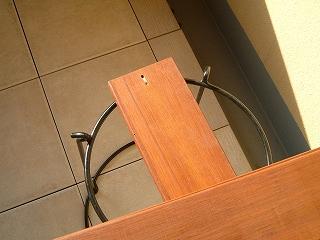 bench1209_1.jpg