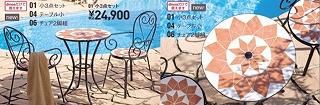 gardentable_2.jpg