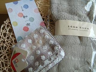 imabari_towel0807.jpg