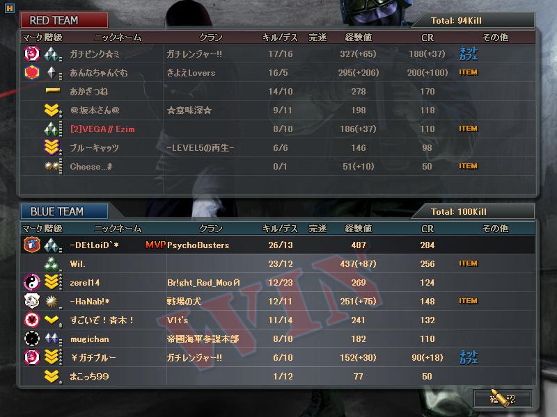 suddenattack 2011-11-03 08-56-12-691