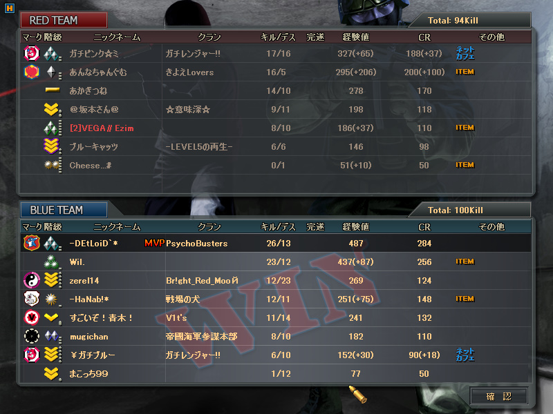 suddenattack 2011-11-03 08-56-10-947