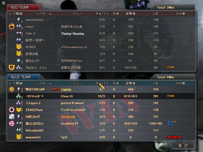 suddenattack 2011-12-03 10-10-27-157