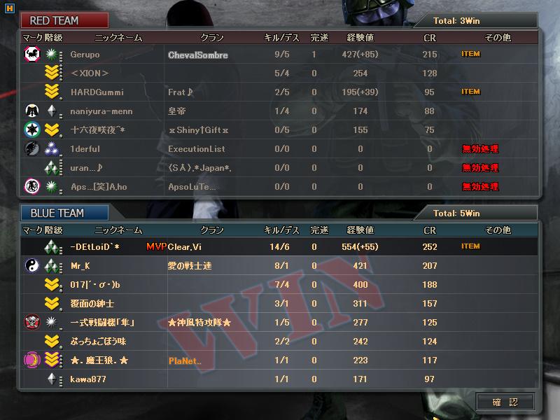 suddenattack 2011-12-03 10-18-09-805