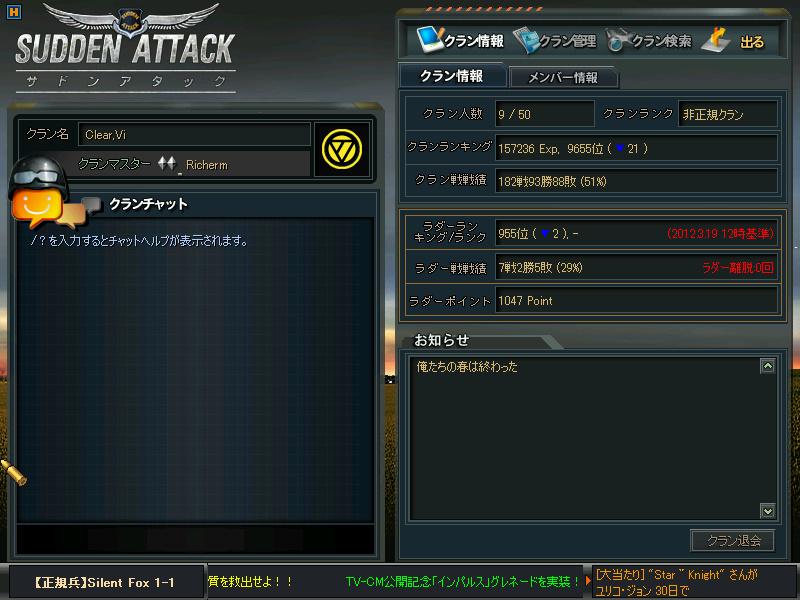 suddenattack 2012-03-19 19-23-24-040