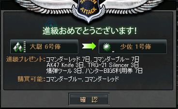 2012-04-08 18-08-52