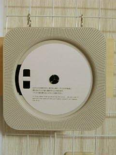 無印_壁掛式CDプレーヤー_04