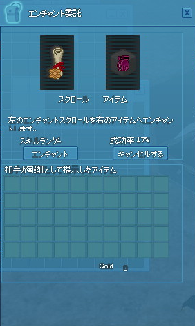 20131126-5.png