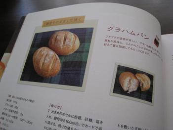 パン作り02