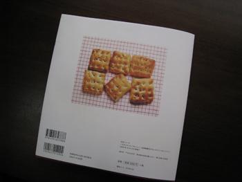 パン作り08