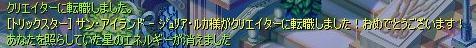 tenshoku1.jpg