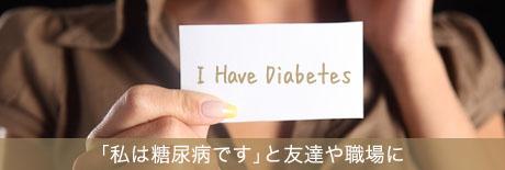 にほんブログ村 病気ブログ 生活習慣病(成人病)へ