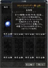 Cabal(Ver1381-100406-0019-0000).jpg