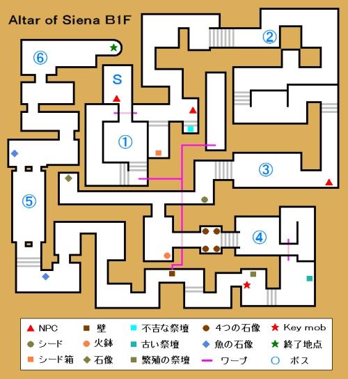 siena-b1map.jpg
