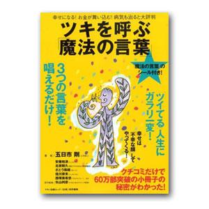 300itsukaichi09[1]