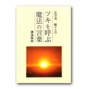 300itsukaichi01[1]