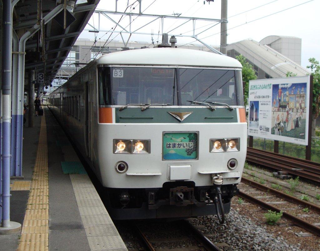 Hamakaiji_0001.jpg