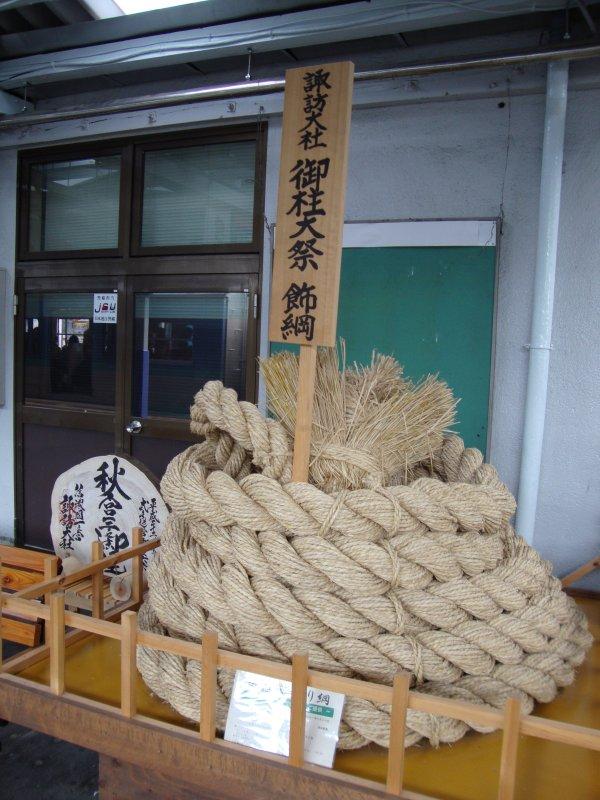 Okaya_00001.jpg