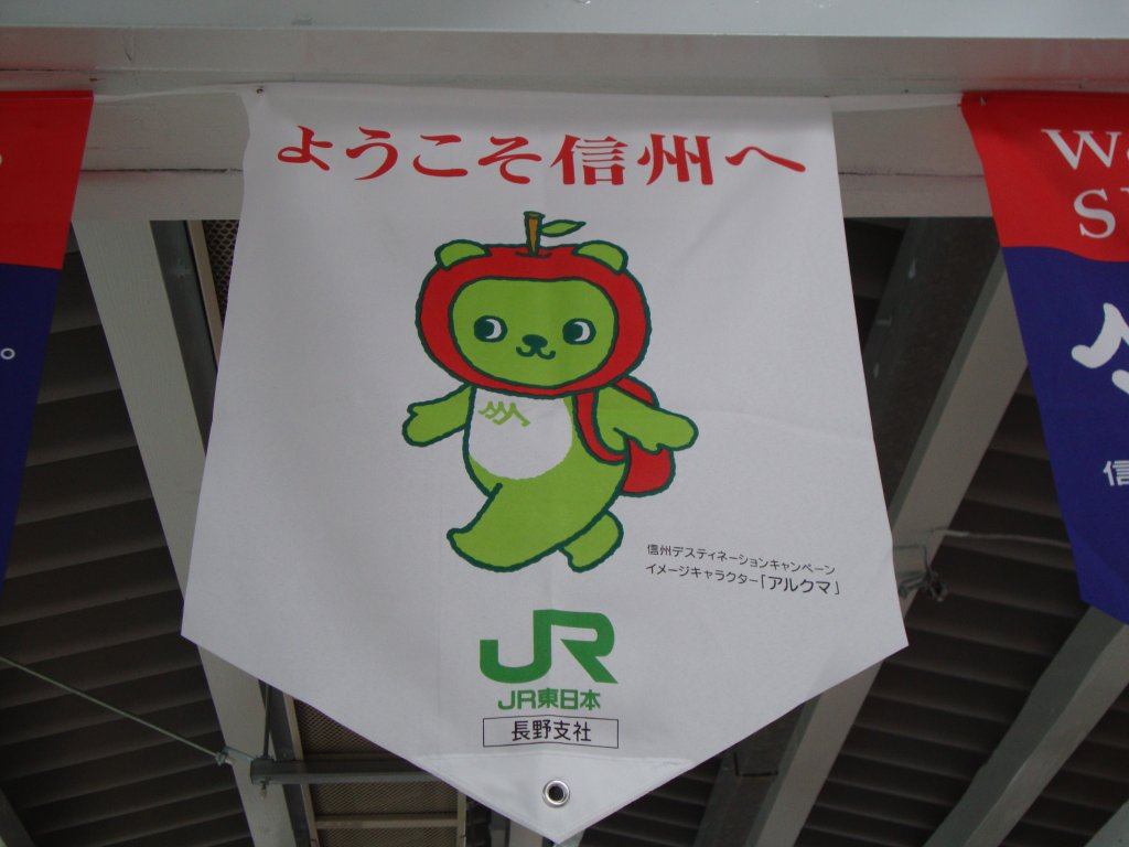 Okaya_00002.jpg