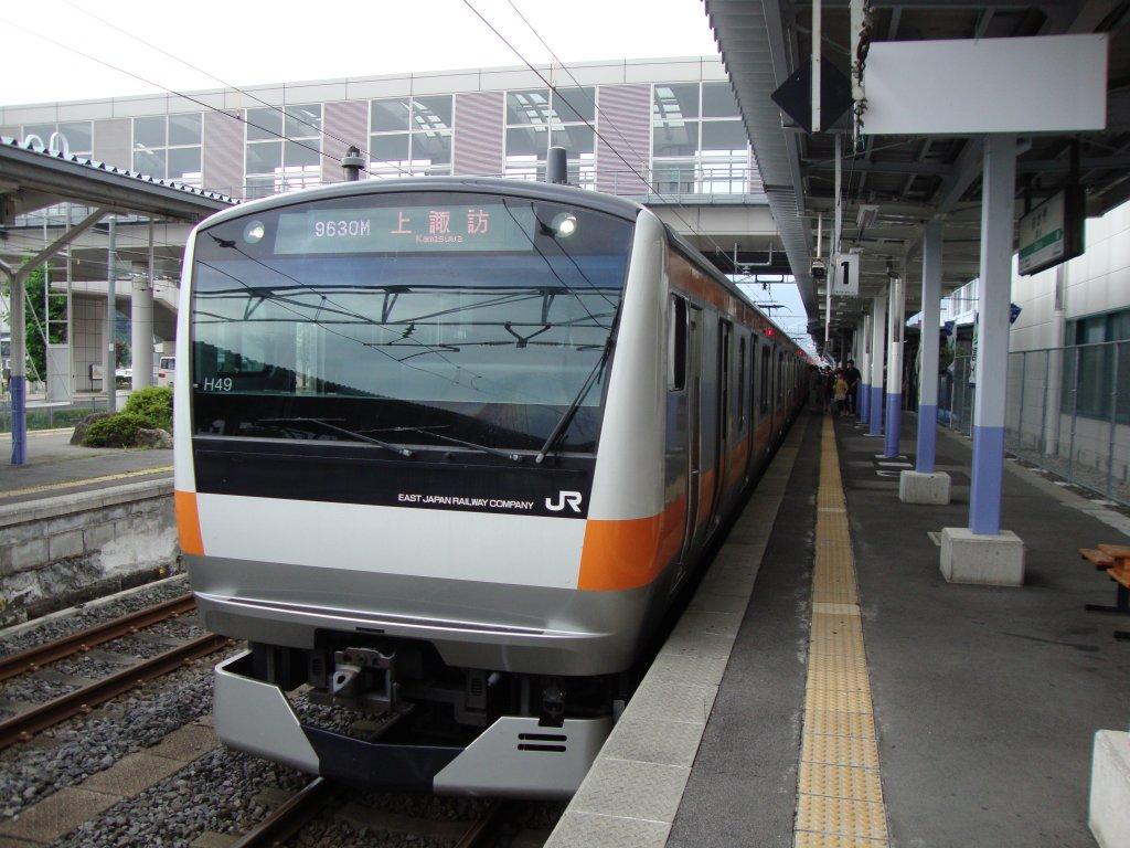 Okaya_E233_00001.jpg