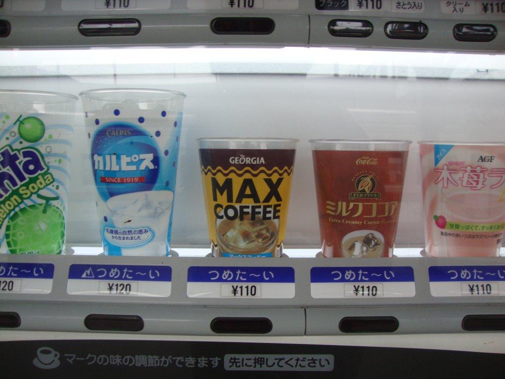 Okaya_MaxCofee_0001.jpg