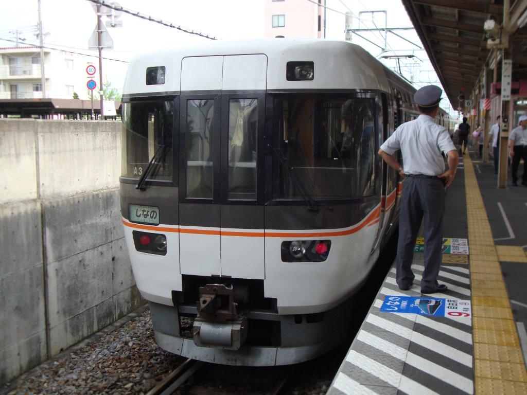 Shinano_0003.jpg